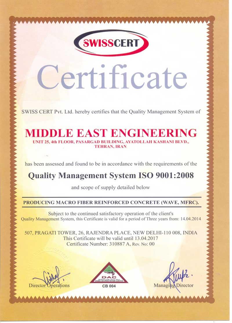 swisscert certificate