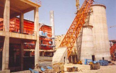 کارخانه سیمان یاسوج
